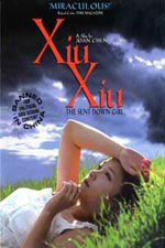 Tian Yu (Xiu Xiu: The Sent-Down Girl)