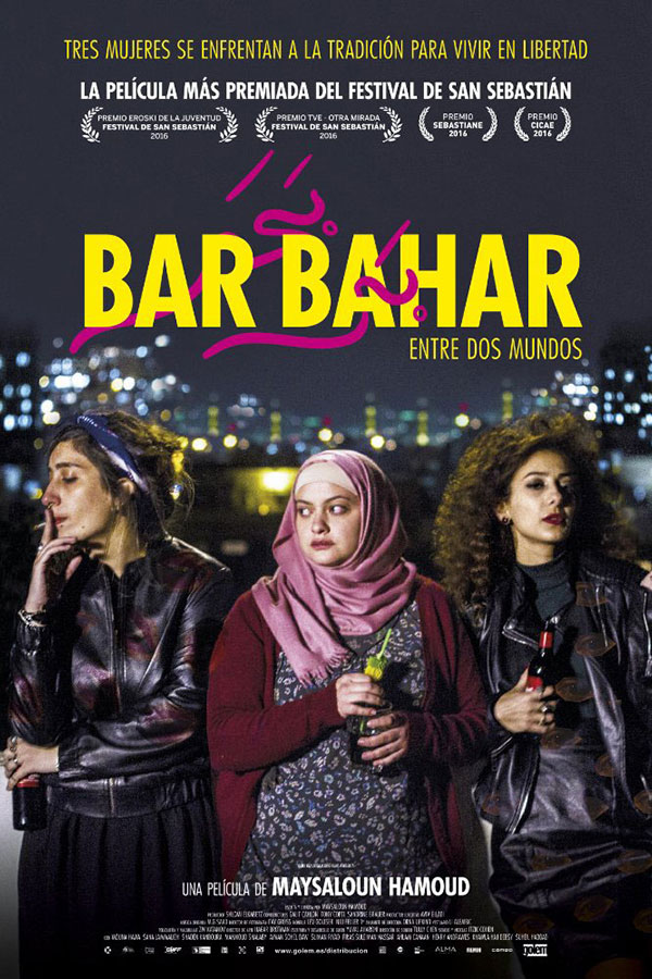 Bar bahar (In Between)