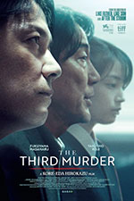 Sandome no satsujin (The Third Murder)