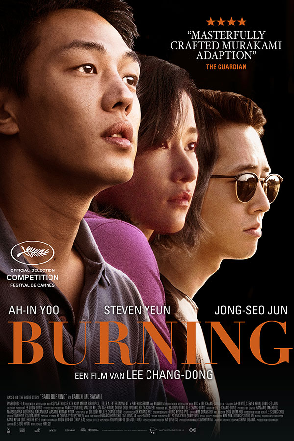 Beoning (Burning)