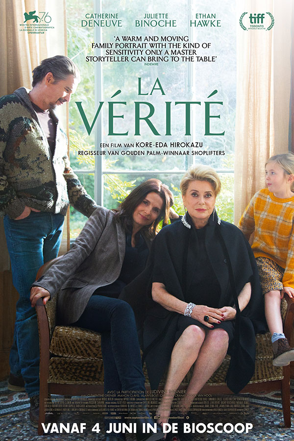 La vérité (The Truth)