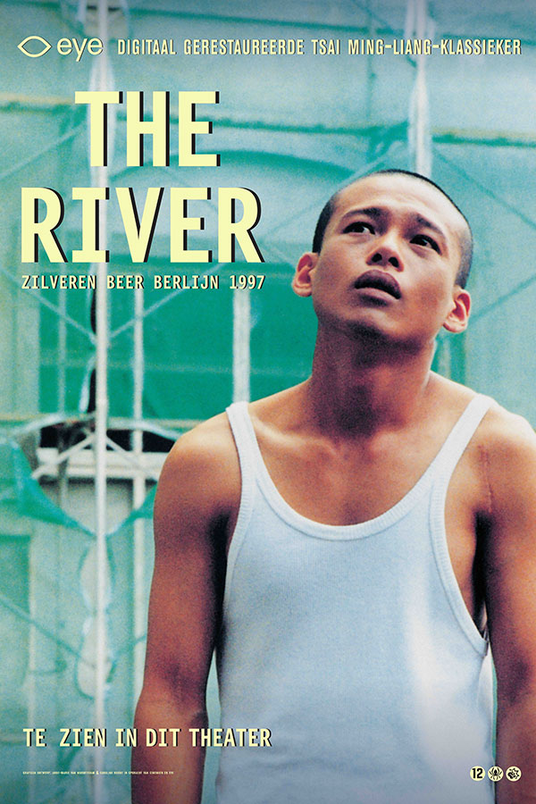 He liu (The River)