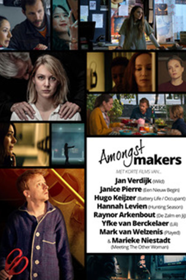 Amongst Makers, Vol. 1