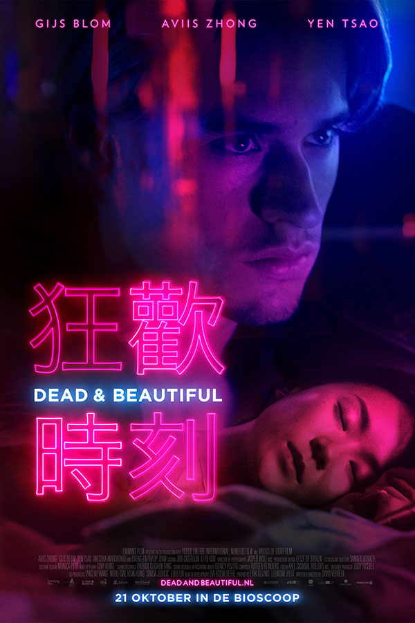 Dead & Beautiful