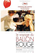 Le voyage du ballon rouge (Flight of the Red Balloon)