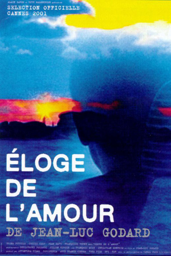 Éloge de l'amour (In Praise of Love)